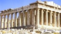 Хотели в Атина