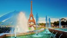 Хотели в Париж