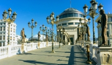 Хотели в Скопие
