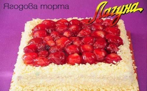Сладко Вълшебство! Голяма Вкусна Торта по Избор от Виенски Салон Лагуна