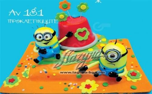Детска 3D Торта с Фигурки на Любими Герои и Безплатна Кутия, Надпис и Свещичка от Виенски Салон Лагуна