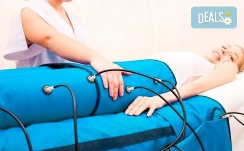 Ефективно Премахнете Целулита! Две Процедури Пресотерапия на Зони по Избор от Medi Light Service