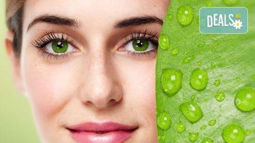 Мануално Почистване на Лице с Продукти на Медицинската Козметика Les Complexes Biotechnique в Салон Miss Beauty