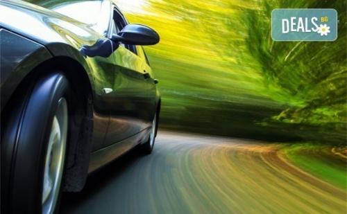 Подсигурете комфорта си на пътя! Смяна на 2 или 4 гуми и БОНУС преглед ходова част и проверка на антифриз от Бавария Автосервиз