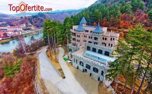 Село Огняново, хотел Valentina Castle Hotel & SPA! Нощувка + закуска, вечеря и Уелнес пакет само за 48 лв на човек