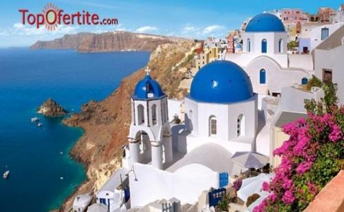 Гърция, остров Санторини! 6-дневна почивка с 4 нощувки ,1 от които в Атина + закуски и транспорт само за 329 лв или 339 лв