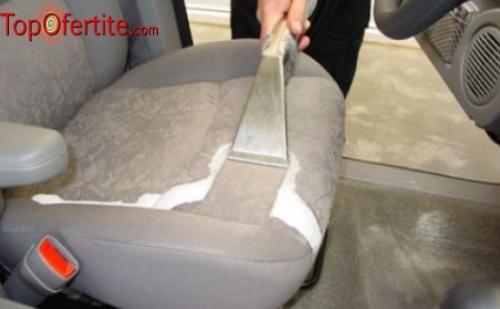 Цялостно пране на салон на автомобил на Ваш адрес от `БЛЯСЪК СЪРВИС`само за 23 лв