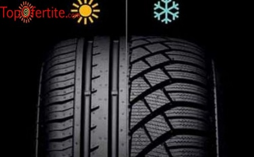 Смяна на гуми с включен монтаж, демонтаж, баланс и тежести + ПОДАРЪК нови вентили от Денонощен Автоцентър Делина