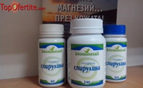 Спирулина - най-добрия продукт за засилване на имунната система с антиоксидантно действие - 60, 120 или 240 таблетки