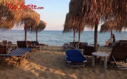Еднодневна екскурзия до Гърция + плаж в Неа Перамос - Ammolofi Beach с екскурзовод и транспорт