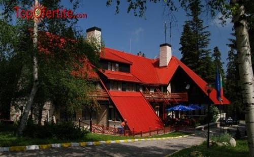 Боровец, хотел Бреза през Май! Вземи нощувка + закуска, вечеря, СПА и питие за добре дошли