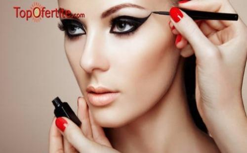 Прическа и грим по избор от Beauty and Spa `Denni Divine`
