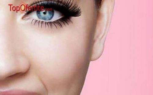 Поставяне на английски 3D мигли: естествени, триизмерни, перманентни мигли от Салон за красота Denny Divine