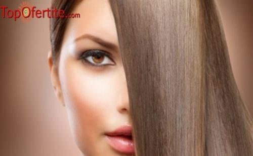Трайно изправяне на коса с продукти на FarmaVita от Салон за красота Sassy