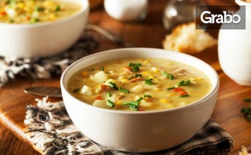Супа и основно ястие по избор от менюто за деня