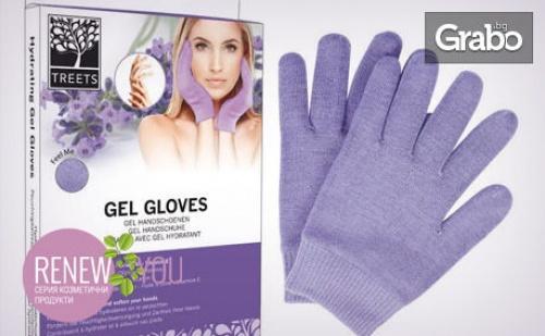 Овлажняващи гел ръкавици и/или козметични чорапи Treets с етерични масла
