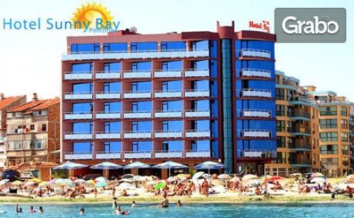 На море в Поморие! Нощувка със закуска - без или със вечеря, или на база All Inclusive, от Хотел Sunny Bay**