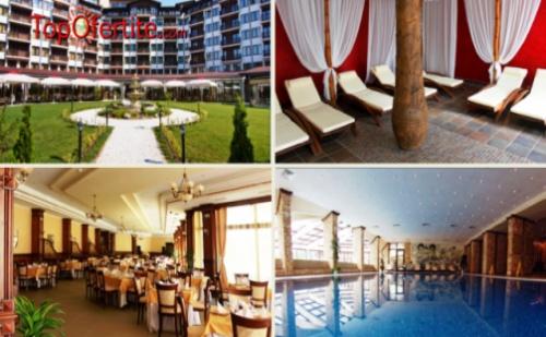 Велинград, Балнео хотел Свети Спас 5* Здраве и живот! 2 нощувки + закуски, вечери, физиотерапевтичен преглед, биоскенер и Уелнес пакет
