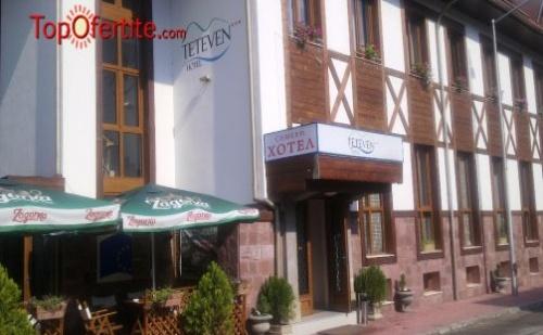 Хотел Тетевен през ЛЯТОТО! Нощувка + закуска, вечеря, опция с обяд, басейн и сауна