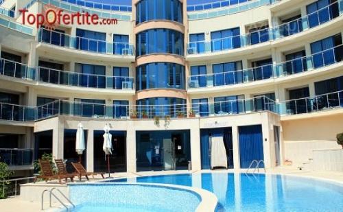 На море в Обзор, хотел Аквамарин 4*! 2 нощувки за Двама в апартамент + закуски, вечери, ползване на басейн, чадър, шезлонг на плажа и фитнес