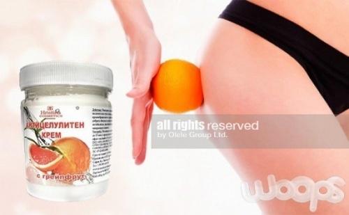 Антицелулитен Крем с Грейпфрут