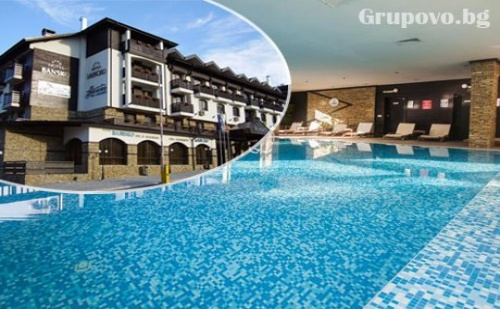 All Inclusive + басейн и СПА в хотел Банско СПА & Холидейз****