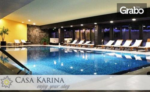 Почивка в Банско! Нощувка на база All Inclusive, плюс SPA, от Апарт-хотел Casa Karina**