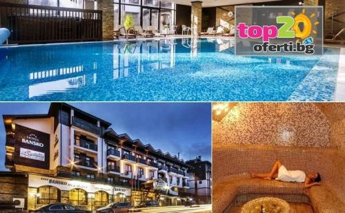 4* СПА лукс през есента! Нощувка с All Inclusive + Басейн + СПА в хотел Банско СПА и Холидейз 4*