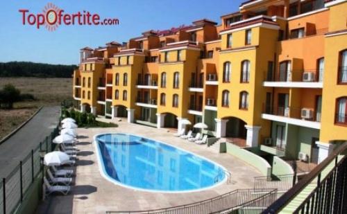 Созопол, къмпинг Каваци Апарт хотел Серена Резиденс! 1 нощувка в студио или апартамент на база All Inclusive + басейн и шатъл до плажа