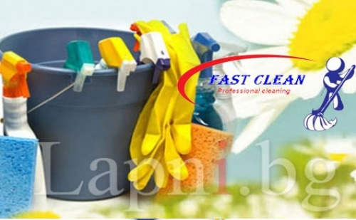 ОТ Меката Мебел до Прозорците! Домът ви ще блести, благодарение на Fast Clean
