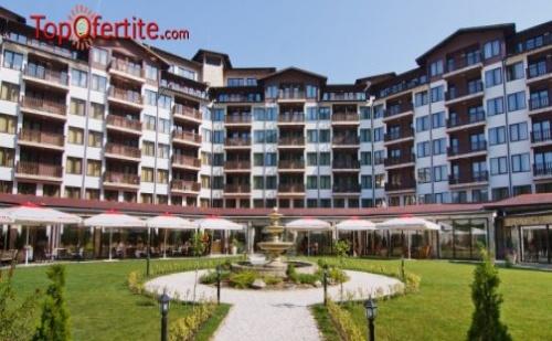 Велинград, Балнео хотел Свети Спас 5* 1 нощувка в Апартамент за четирима + закуски, вечери, 1 СПА процедура и ползване на Уелнес зона само за 179 лв