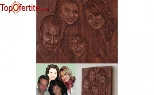 Дърворезба по ваша снимка + вариант с гравирано послание от Wooden Pictures