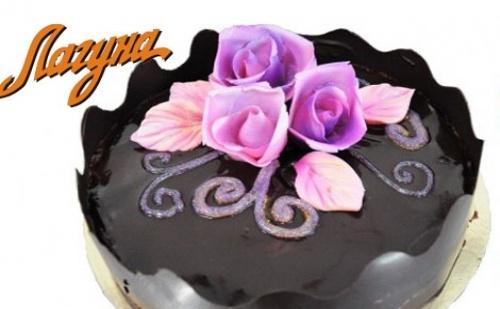 Подсладете празника си с шоколадова торта Линд от Виенски салон Лагуна