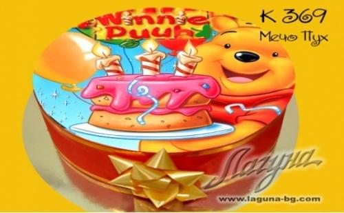 Сладка радост за малките рожденици: Великолепна детска Торта с картинка на любим анимационен герой и пълнеж по избор