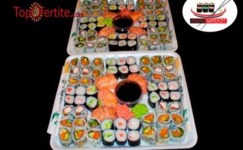 Суши сет от 120 уникално вкусни хапки от Суши Маркет