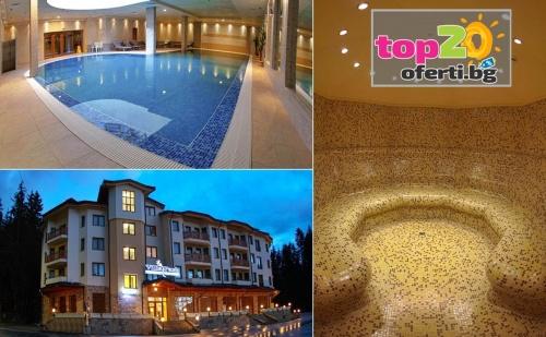 Нощувка със закуска и вечеря в студио + Басейн и СПА пакет в хотел Вила Парк - Боровец