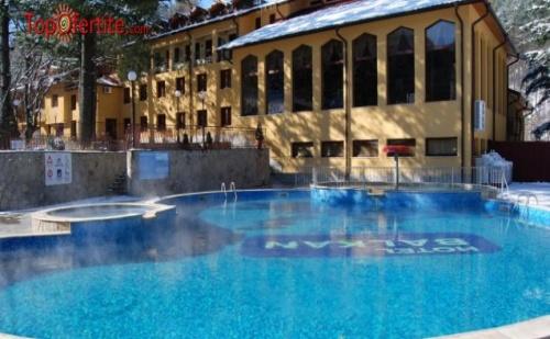 Хотел Балкан 3* Село Чифлик! Нощувка + закуска, вечеря, басейн с топла минерална вода, турска баня, джакузи, топила, сауна и парна баня