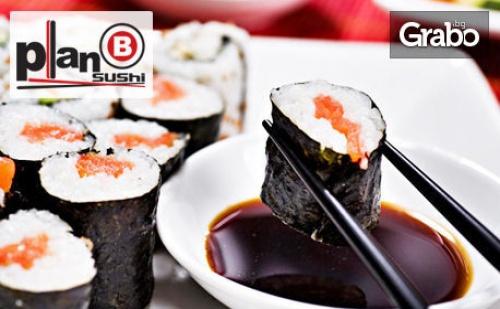 Веге Combo сет с 30 хапки или Бургер Combo сет с 4 суши бургера и 2 хапки