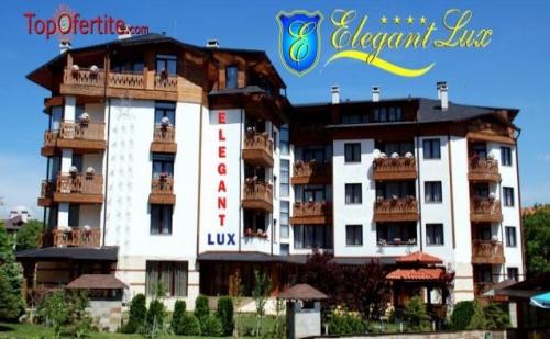 Хотел Елегант Лукс 4*, Банско! Нощувка в студио + закуска , вечеря, басейн, джакузи, турска баня, 2 сауни и фитнес