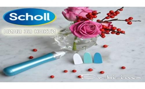 Пила за нокти Scholl Velvet smooth