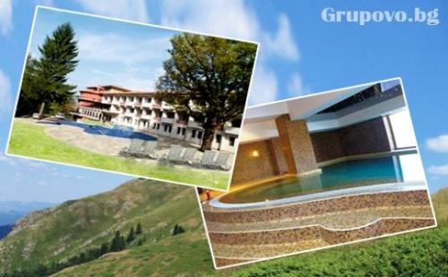 Почивка в Троянския Балкан! Нощувка, закуска и вечеря + басейн в Парк хотел Троян. Очакваме Ви и за празниците
