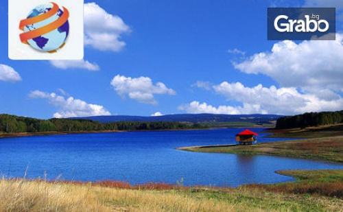Разходка в Сърбия! Еднодневна екскурзия до Власинското езеро