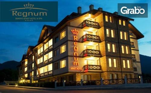 Луксозна почивка през Октомври в Банско! Нощувка със закуска и вечеря, плюс SPA