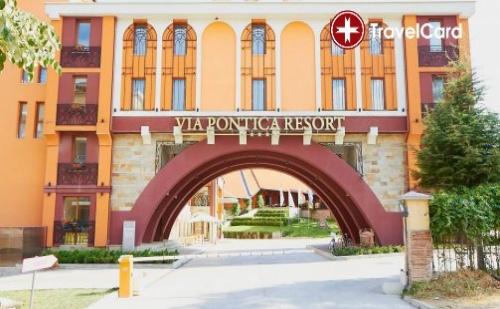 5* Късно лято в хотел Виа Понтика, Поморие