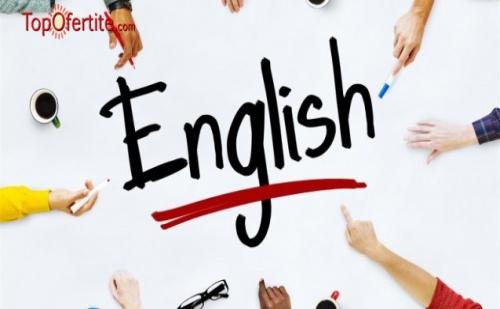 Едномесечен курс по Английски език за ученици през Октомври от езикова школа Акцент на цени от 19.90 лв.