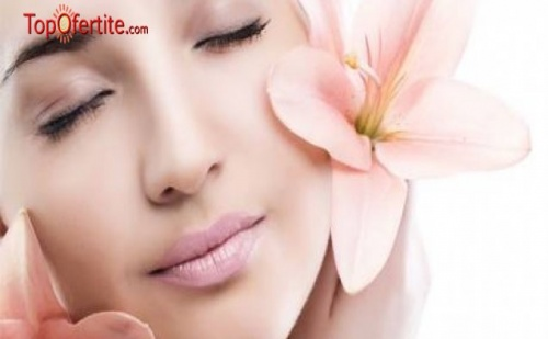 Ултразвуково почистване на лице или дермабразио от Масажно студио Алофис