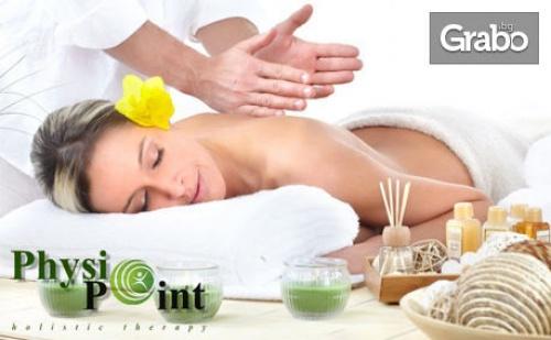Болкоуспокояваща терапия на гръб, плюс консултация с, или болкоуспокояващ масаж на цяло тяло