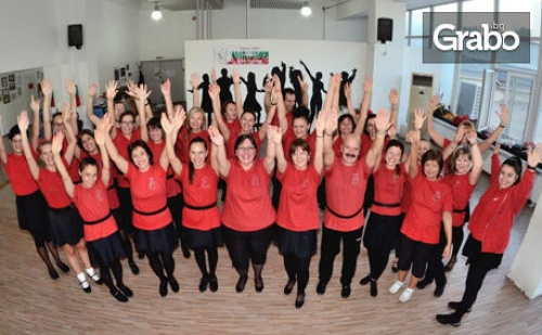 8 посещения на народни танци за абсолютно начинаещи