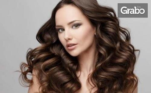 Кератинова терапия за коса от ново поколение, плюс масажно измиване и прическа със сешоар