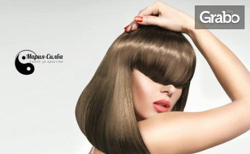 Полиране на коса за премахване на цъфналите краища, плюс измиване, маска и оформяне